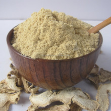 First grade yellow dried ginger powder/flour. Top quality, Affordable price