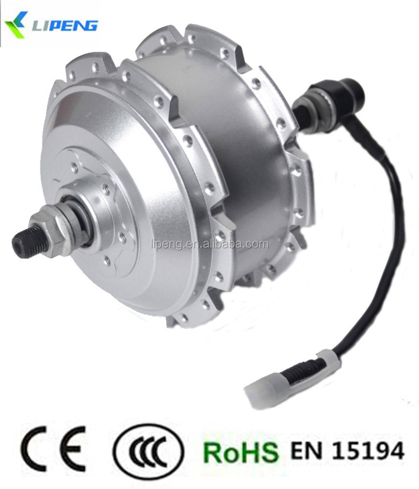 electric bike hub motor 250w/ ebike hub motor