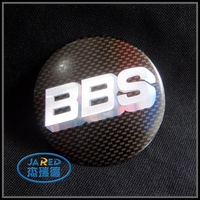 BBS Aluminum Material Round Car Emblem Badge Sticker Label for Car Body