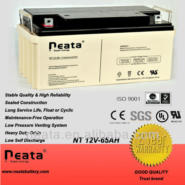 Solar Battery 12v 65ah in rechargeable batteries