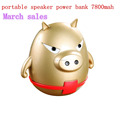 customer logo portable speaker power bank 7800mah