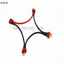 Deans plug 3s battery harness in series