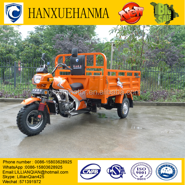 China Cargo Three Wheeler With Strong Frame And Water Cooling