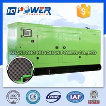 200kw 250kva fuel free soundproof generator price