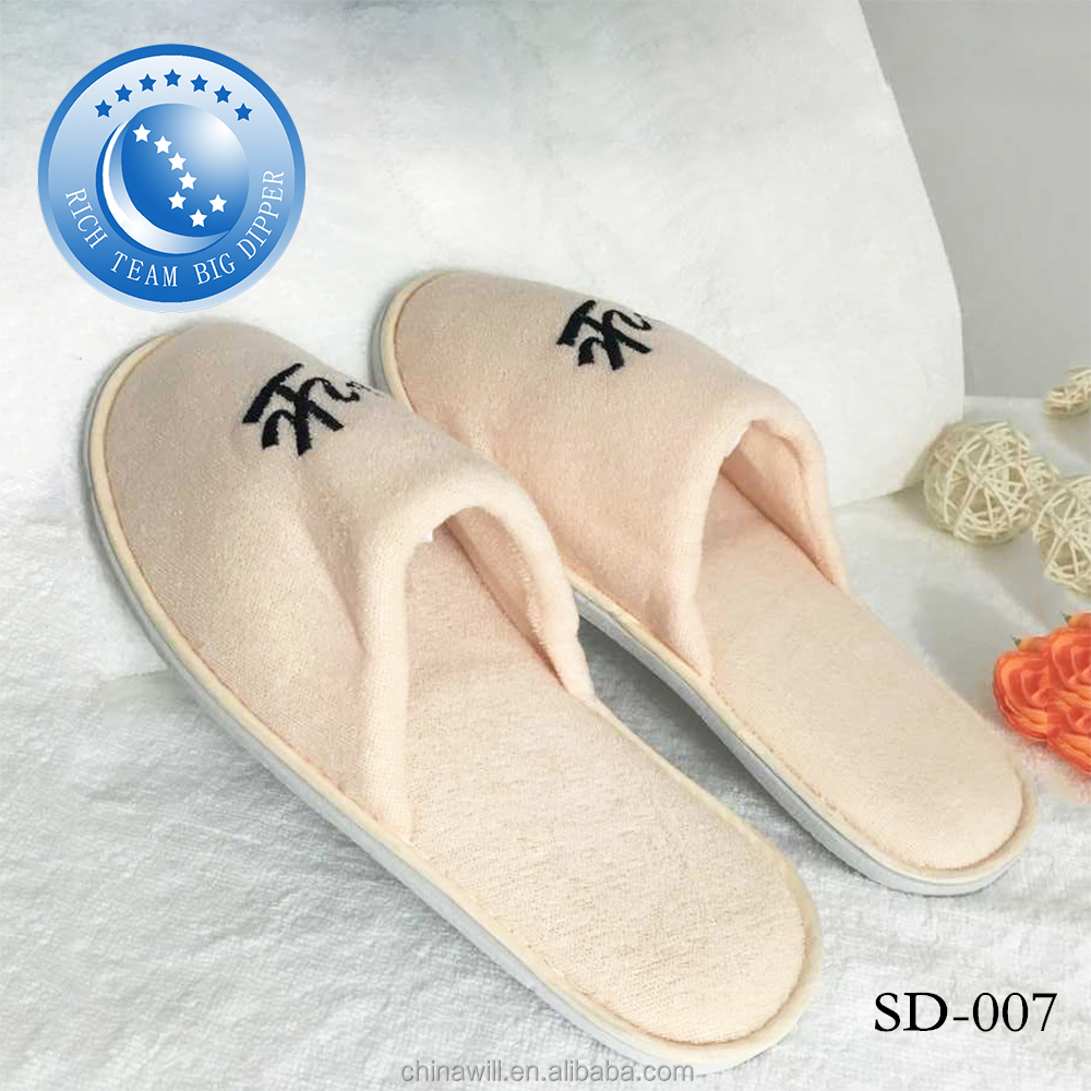 Washable hotel bedroom slipper indoor