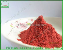 FD strawberry powder juice/baking/yogurt