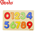 Number puzzle wooden educational baby toys