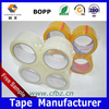 High Qualitity Self Adhensive OPP Packing Roll