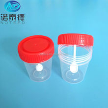 Medical stool sample container with spoon 30ml 40ml 60ml 100ml