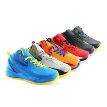 Performance Grade Students Casual Comfortable Lace UP Kids Basketball Shoes(Little Kids/Big Kids)