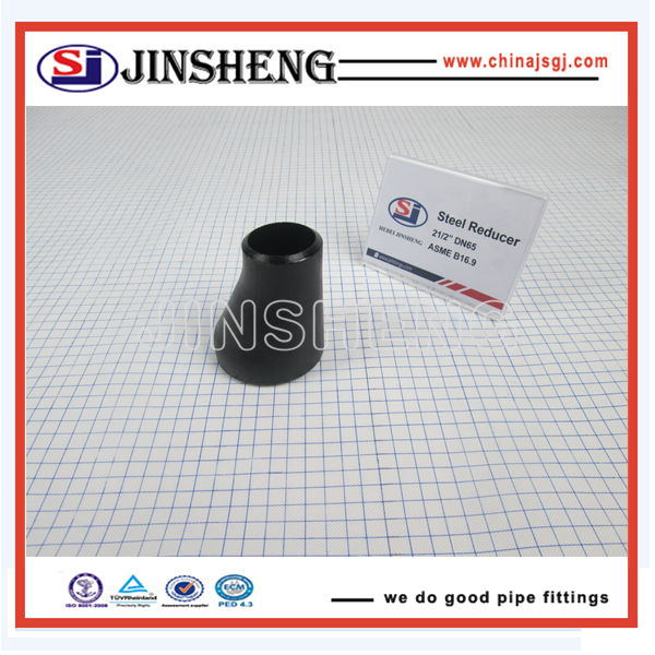 Carbon steel reducer threaded reducing flange npt