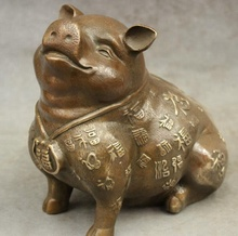 Bronze Outdoor Animal Sitting Pig Statues by Horatio for garden decoration