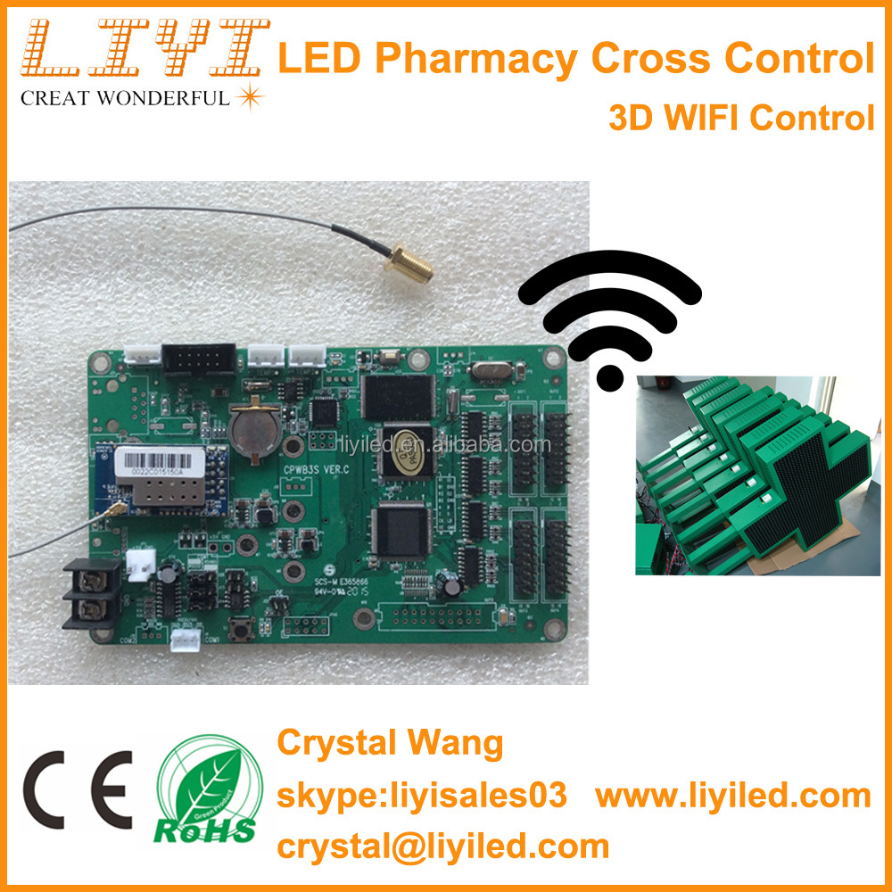 Shenzhen LIYI RF WIFI RJ45 C-power 2D 3D led pharmacy cross edit software