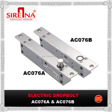 Electric drop bolt security and safe gate lock 12V AC076 with time delay,feedback singal,/NO/NC