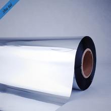 Aluminum extrusion waterproof laminating pouch film