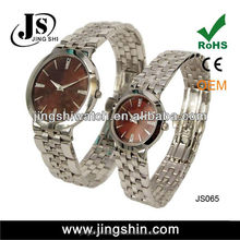JS065 stainless steel case sets slim couple watch champion