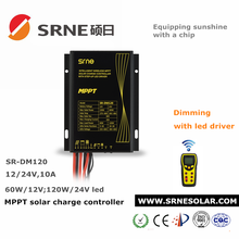 SRNE MPPT 12V/24Vsolar street light charge controller/PV Battery Charger