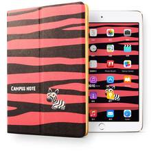 Unique Cute Animal pattern tablet case kids double fold cover for ipad mini123 for Ipad mini