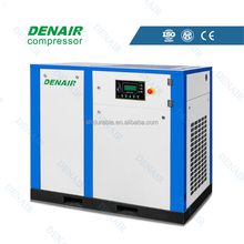 Latest technology screw air compressor ,air compresso on sale in Norway