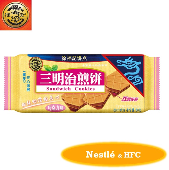 HFC 5271 sandwich cookies, biscuits, cookies with chocolate flavor