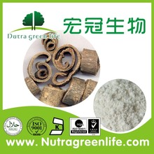 free sample GMP manufacturer for cosmetics natural ingredient magnolol honokiol magnolia bark extract