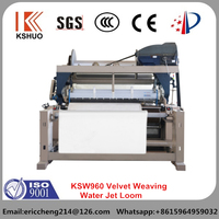 Global origination KSHUO brand KSW960 velvet rapier loom water jet loom for velvet machine