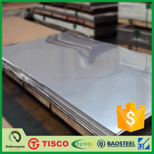 2B finish aisi 316l stainless steel sheet price to the kg