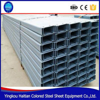 Hot sale new products galvanized steel profiles drywall stud metal frame C purlin