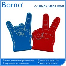 New Style!Cheering Palm Sponge Hand Clapper Hand Foam