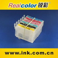 high profit margin products T0821N-T0826N refillable ink cartridges for P50