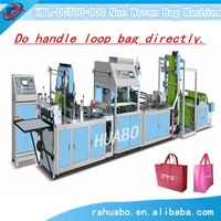 non woven box bag making machin machine with online handle attached