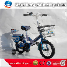 "12 "" 14 "" 16 "" 18 "" 20"" Child Bike , Kids Folding Bicycle"