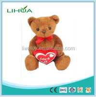 valentine plush bear