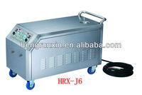 HRX-J6 High quality two steam gun high pressure steam cleaner for cars on sale