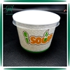 16 oz custom printed disposable noodle paper soup cup with lids