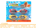 Children funny swimming goggles silicone swim glasses 2 pcs/Blister Card
