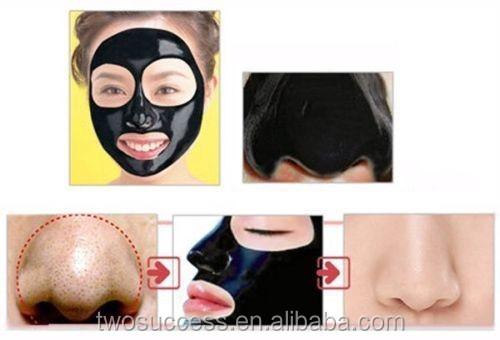 active carbon facial mask-1.jpg