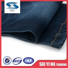 Yarn dyed cotton poly and spandex polyester thickness denim fabric supplier
