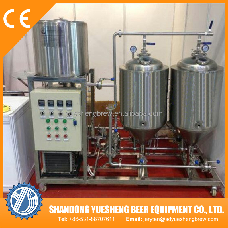 30l Mini home beer brewery equipment, 50l micro brewery