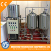 30l Mini Home Beer Brewery Equipment