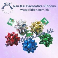 gift wrap metallic star bow for wedding decoration