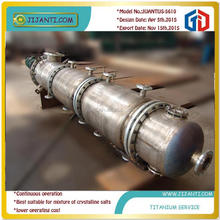 Titanium alloy marine shell and tube heat exchanger