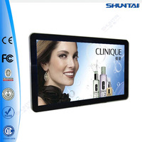 42 Inch network display tv touch interactive digital photo frame