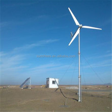 mini wind turbine 300W /small wind turbine generator / 600w wind energy with CE horizontal axis for home use
