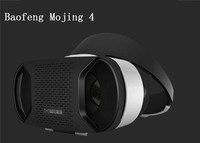 Mobile Phone 3d Glasses China Price,Baofeng 4 Virtual Reality Goggles 3d Mobile Phone Glasses
