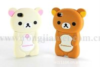 Relax Rilakkuma Bear Cute Pretty 3D silicone case cover for Ipone 4 4G 4S