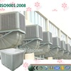 Industrial Workshop wall mounted outside customized swamp Air cooler for ventilation cooling air