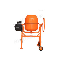160L cement mixer mini concrete /sand/mortar mixing machine