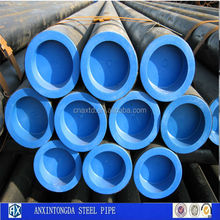 Best price and bright surface seamless steel pipe