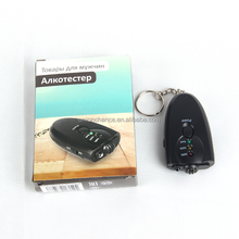 Alcohol breath tester,alcohol tester,key ring accurate breath alcohol tester